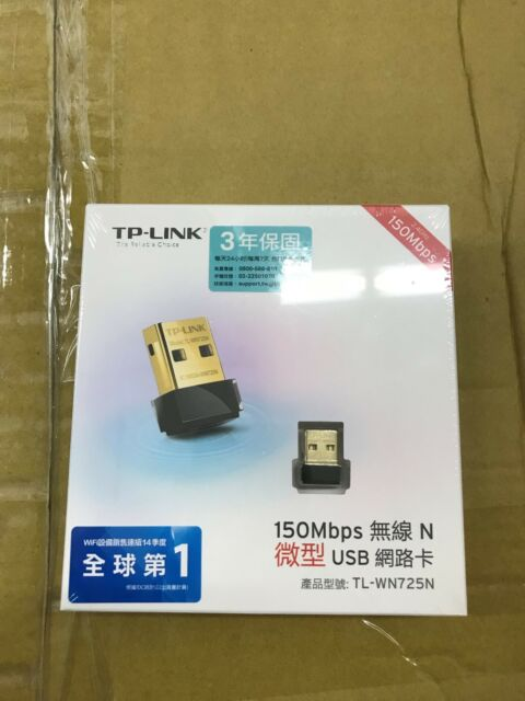 TP-Link TL-WN725N N150 150Mbps Wireless Nano USB Wi-Fi Network Adapter