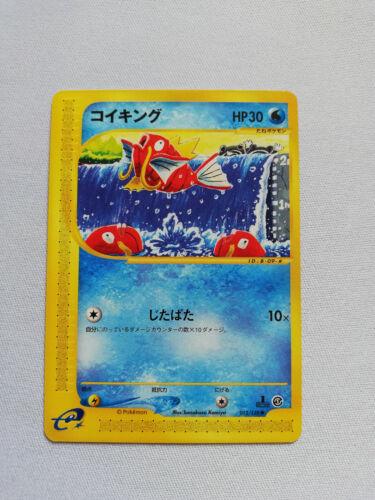 UK Seller. Pokemon Card Magikarp Japanese 1st Edition 012//128