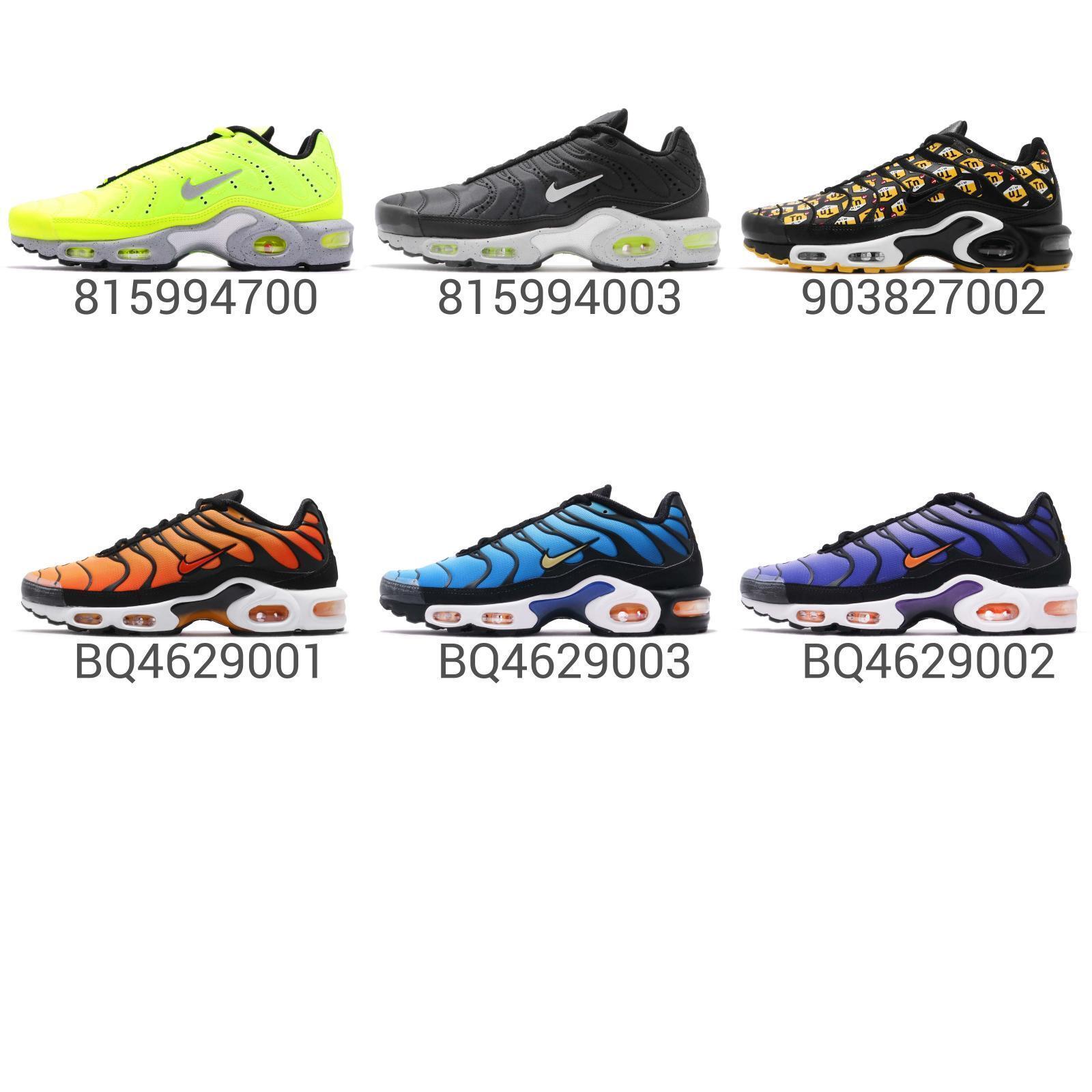 Nike Air Max Plus PRM   NS Retro Retro Retro Classic Men Running scarpe scarpe da ginnastica Pick 1 eb17e2