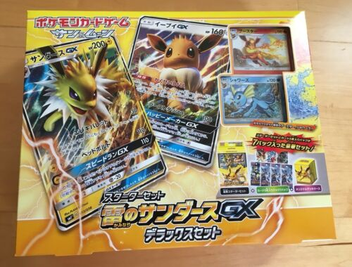 Pokemon card Starter Deck Eevee GX Jolteon Deluxe set Japanese NEW