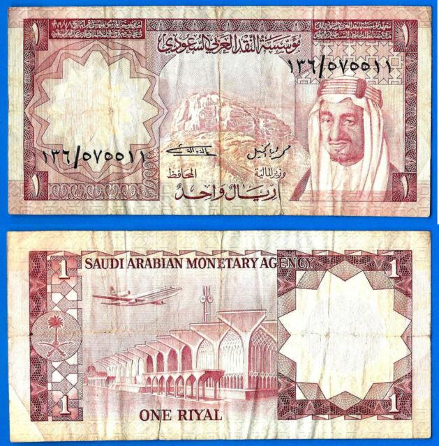 Saudi Arabia 1 Riyal 1977 AH1379 Plane Free Shipping Worldwide
