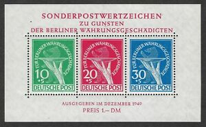 Berlin 9NB3a (Mi. Block 1): RARE VF-NH, handstamp Schlegel BPP, Cat. €950