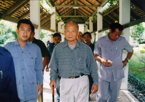Art print POSTER National Reconciliation in Cambodia Nuon Chea