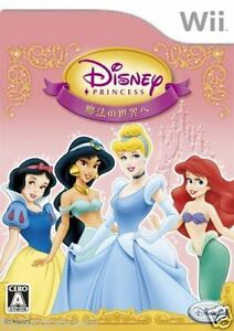 Used-Wii-Disney-Princess-NINTENDO-JAPAN-JP-JAPANESE-JAPONAIS-IMPORT