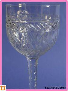 Distingué Un Ancien Grand Verre A Vin Cristal De Val St Lambert Modèle Davis Ht 19,5 Cm Les Produits Sont Disponibles Sans Restriction