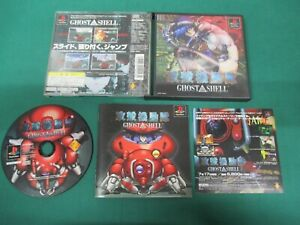 Playstation Ghost In The Shell Ps1 Japan Game Work 18519 4948872100434 Ebay