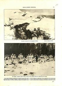 """WWI Trench Soldiers Imperial Russia Army Mount of Galicia Poland B ILLUSTRATION - France - Commentaires du vendeur : """"OCCASION"""" - France"""