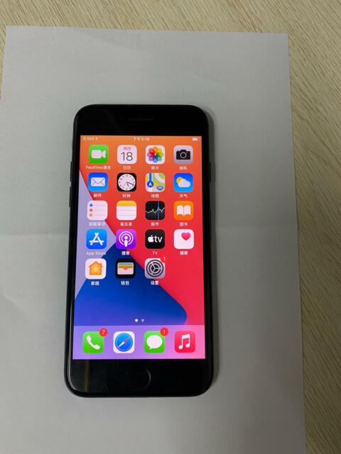 Apple iPhone 7 - 128GB - Black (Unlocked)