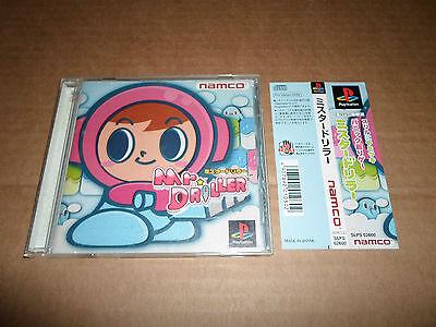 US Seller Tested ! Japan Import Mister Driller Mr. Puzzle Playstation 1 PS1 PSX