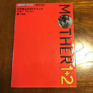 Mother-1-and-2-Guide-Book-NINTENDO-GBA-GAME-BOY-ADVANCE-book