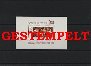 Germany-GDR-DDR-R-d-a-Vintage-1977-Mi-Bloc-48-Timbres-Used-Plus-Sh-Boutique