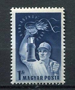 31850) Hungary 1956 MNH Miners' Day 1v Scott #1159