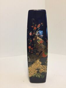 Cobalt-Blue-11-Oriental-Vase-With-Peacock-Pheasant-Design