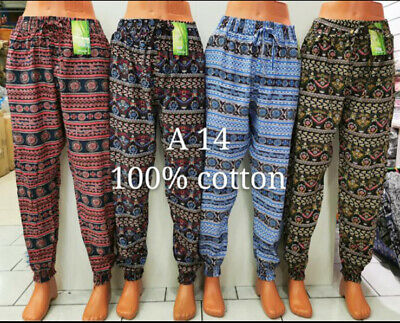 New Women Ladies Leaf Print Ali Baba Harem Baggy Ankle Length Trousers