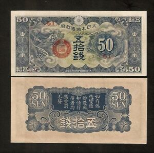 FRENCH INDO CHINA 50 SEN P M1 1941 JAPAN WAR II VIETNAM UNC JIM CURRENCY MPC USA