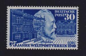 Germany Sc #669 (1949) 30pf 75th Anniversary of the UPU Mint VF NH MNH