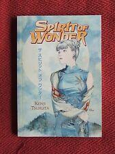 Spirit of Wonder Kenji Tsuruta Manga Graphic Novel Dark Horse Comics