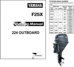 Yamaha f20 f25 20 25 hp 4 stroke outboard motors service for Yamaha 90hp 2 stroke service manual