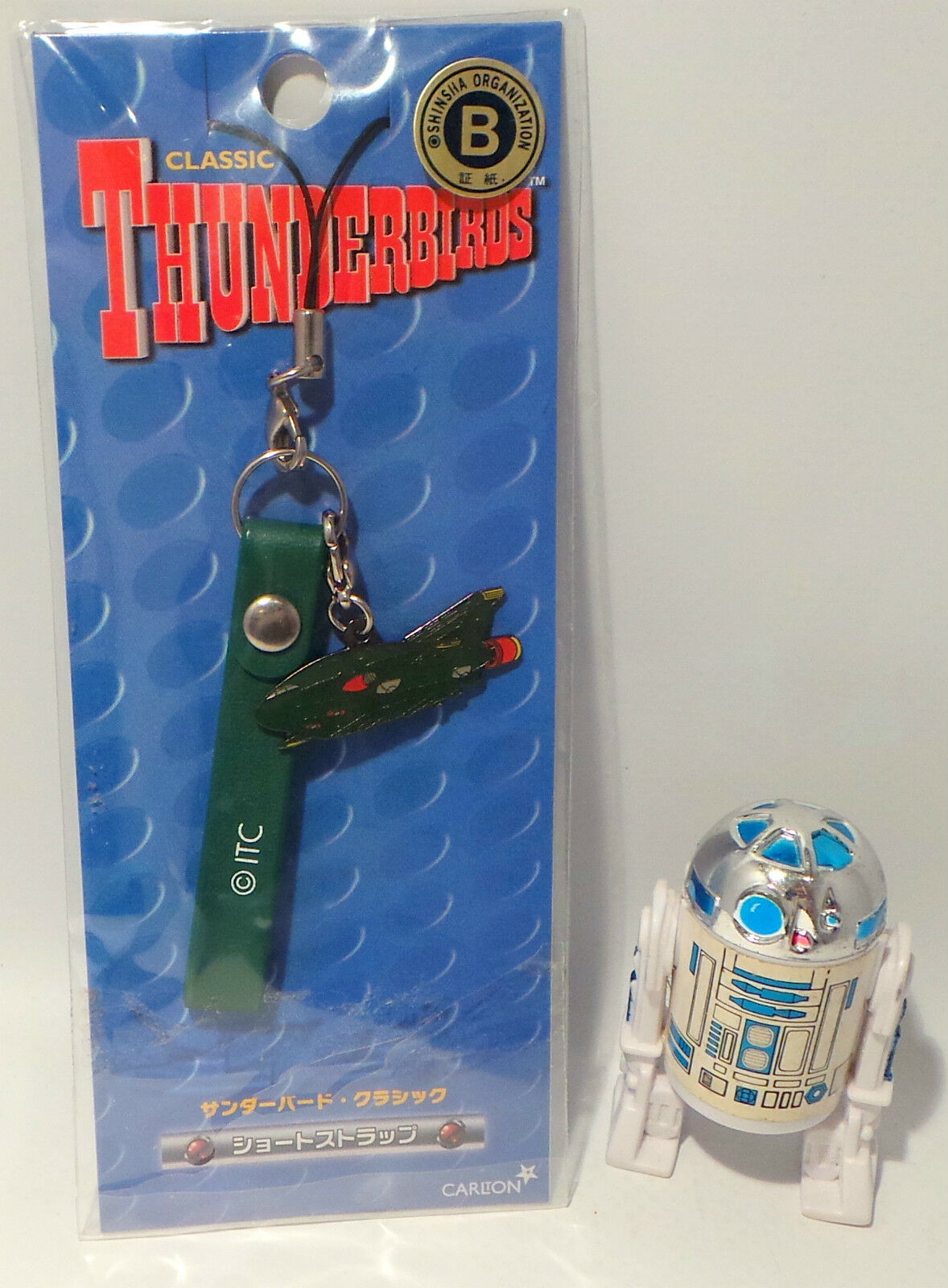 THUNDERBIRDS : THUNDERBIRD 2 PHONE CHARM WITH STRAP MADE IN 2003 (MN)