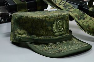 a11decc56a7 Image is loading Authentic-Russian-Cap-EMR-Camo-Digital-Flora-New-