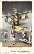 B73145 port popular roman Dansator dance  romania types folklore costumes