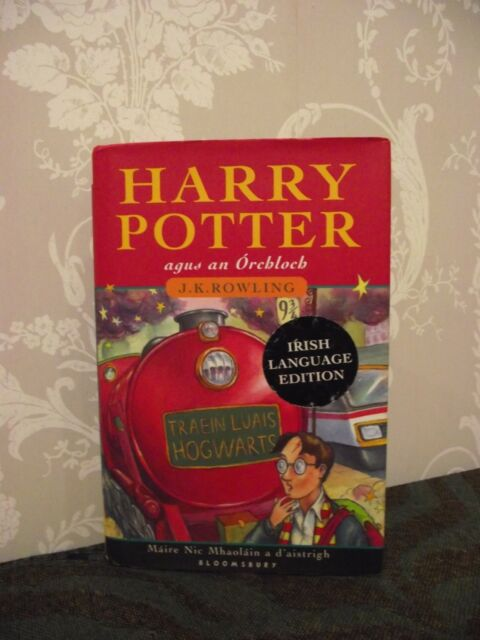 HARRY POTTER & PHILOSOPHERS STONE IRISH 1ST/1ST EDITION BOOK HB GREAT CONDITION