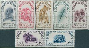 Egypt-1960-SG640-646-Olympic-Games-MNH