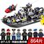 Sembo-Blocksteine-Modellbausaetze-Militaer-Blackhawks-Soldaten-Waffen-Spielzeug Indexbild 12