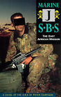 Marine J: Special Boat Service by Peter Corrigan (Paperback, 1997)