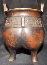 Rare Chinese Bronze Censer Incense Burner possibly Ming Qing 17th 18th