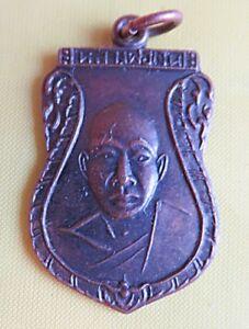 Tempel-Mönch-Buddha-Amulett ,erlesenes Stück ,Luang Phor N'gern - Bingen, Deutschland - Tempel-Mönch-Buddha-Amulett ,erlesenes Stück ,Luang Phor N'gern - Bingen, Deutschland