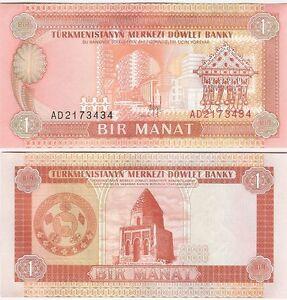 Turkmenistan-1-MANAT-1993-P-1-NEUF-NEU-UNC-FIOR-delle-banconote