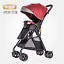 8pcs-Light-Weight-Travel-Baby-Stroller-Gifts-Portable-Can-Sit-And-Lying-Folding thumbnail 11
