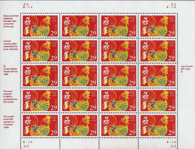 1992 29c Year of the Rooster, Happy New Year, Sheet of