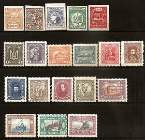 UKRAINE-1918-1-Republique-19-Timbres-Serie-Complet-SUP-ORIGINAL