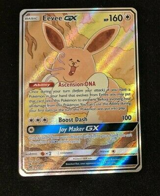 Eevee GX SM233 SM Black Star HOLO Promo FULL ART Pokemon Card NEAR MINT