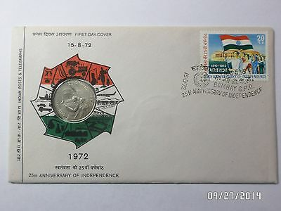 1972 India 25th Anniversary of Independence FDC, BOMBAY 50 Paise Mint Coin UNC