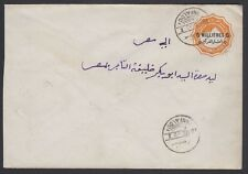 EGYPT, 1892. Cover H&G 7c, Manfalout - Cairo
