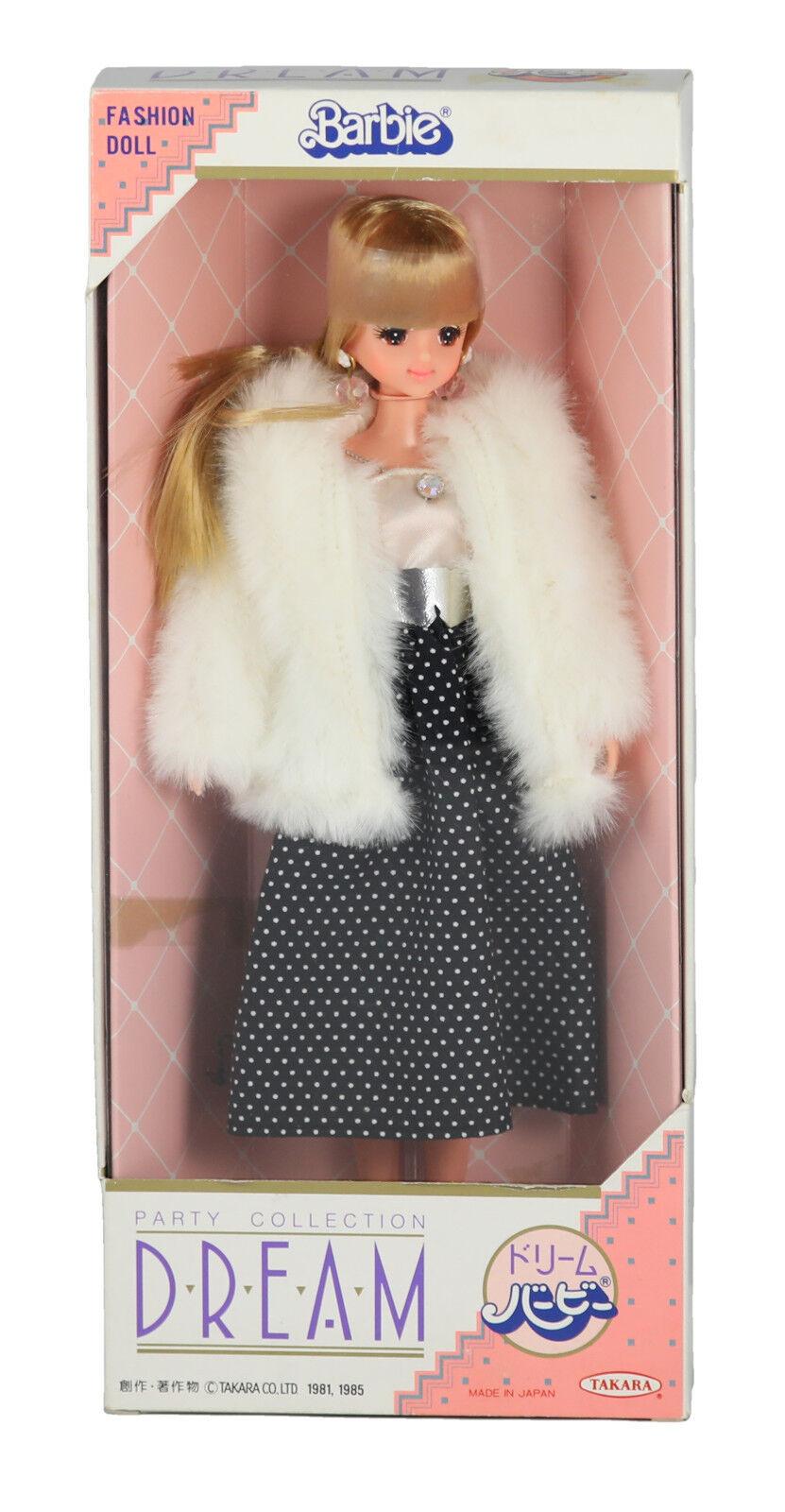 1985 Colección Takara sueño Fiesta Barbie nunca quitado de la Caja (mercado japonés)