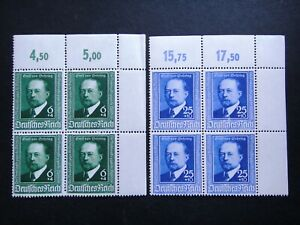 Germany Nazi 1940 Stamps MNH Block Emil von Behring WWII bacteriologist Discover