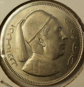 1952-Libya-2-Piastres-King-Idris-BU-Coin