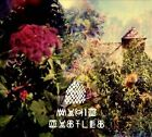 Magic Castles [Digipak] by Magic Castles (CD, 2011, A Records)