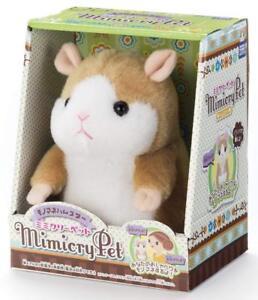 Takara Tomy Arts Mimicry Pet Interactive Talking Rabbit Lop Ear Plush Toy Japan*