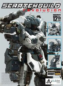 Scratch-BuildRevolution-Book-Gundam-Detail-Builders-Parts-Modify-Model