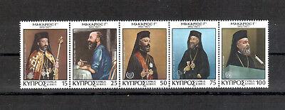 Zypern Michelnummer 487-491 Postfrisch europa:6922 Weitere Rabatte üBerraschungen