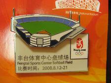 Beijing 2008 Olympic Oversized Double Pin - Softball Stadium
