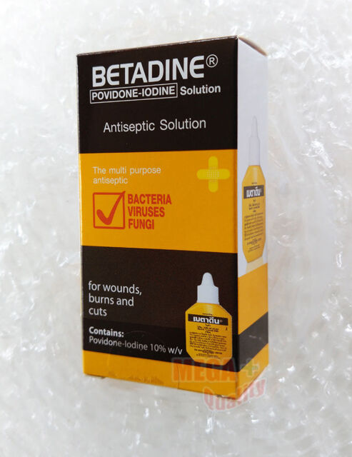 X2 Betadine Povidone Iodine First Aid Solution Antiseptic Cuts Wounds 15 CC  Each