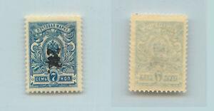 Arménie 1919 Sc 95 Comme Neuf Black Type C. Rtb232-afficher Le Titre D'origine