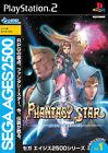 Sega AGES 2500 Series Vol. 17 Phantasy Star: Generation 2 (Sony PlayStation 2, 2005)