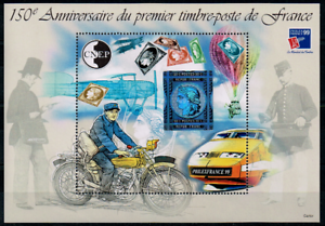 TIMBRE-FRANCE-BLOC-CNEP-n-30-NEUF-Philexfrance-99